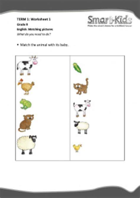 grade  worksheet matching pictures smartkids