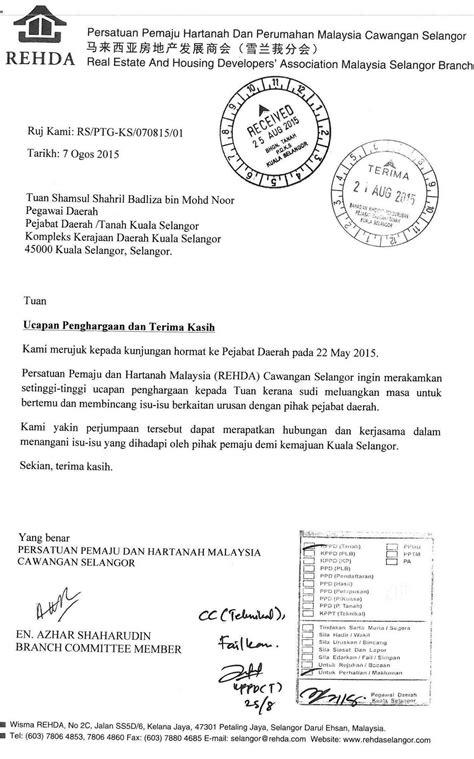 surat rasmi  perkeso surasmi