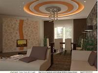 ceiling design ideas 200 false ceiling designs