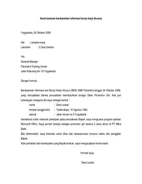 Surat Lamaran Pekerjaan Docx by Contoh Surat Lamaran Kerja Spg Melamar Kerja