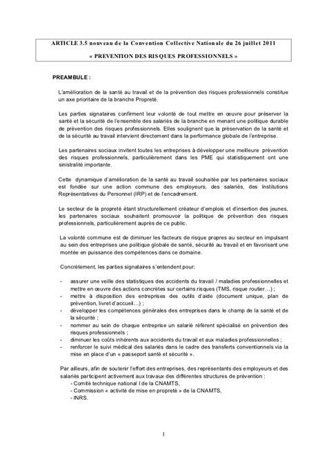 jurisprudence cour de cassation chambre sociale annexe 7 convention collective nationale des entreprises