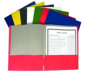 School Folder Clip Art