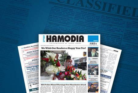 hamodia newspaper