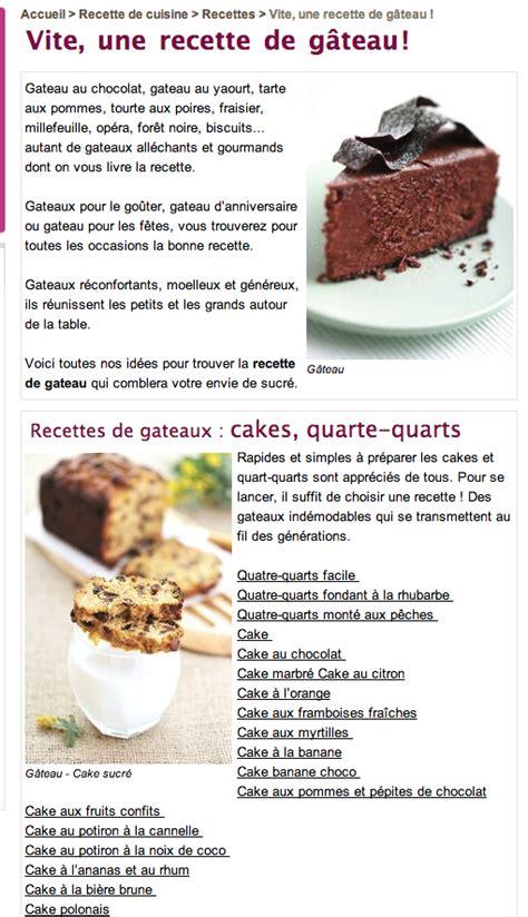 liste de recette de cuisine 201 crire pour le web les landing pages et le seo atterrissage imm 233 diat