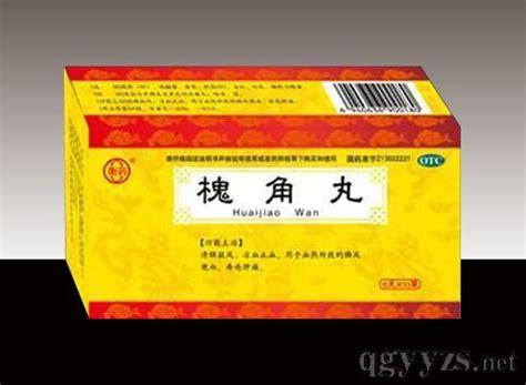 fructus sophorae compound pills 吉林省乾芝康药业有限公司