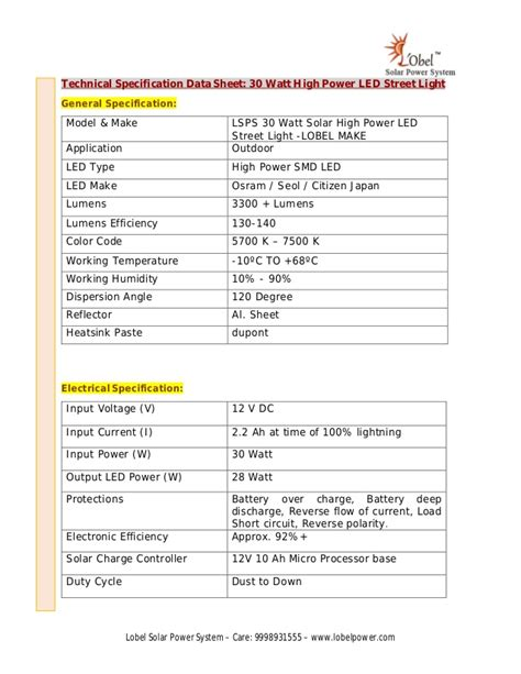 solar led light data sheet technical specification