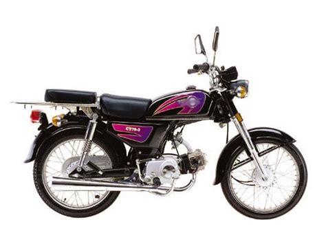 China 70cc 4 Stroke Motorcycle (bl70-2)