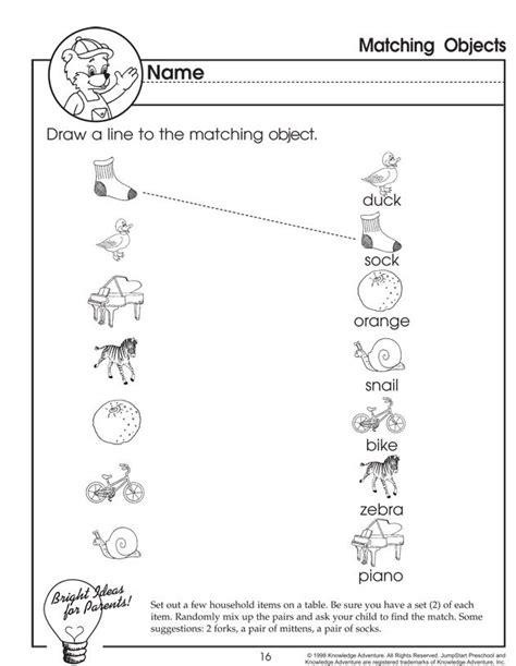 matching objects matching worksheet  preschoolers