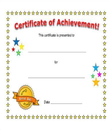 certificate  achievement templates  printable
