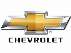 Chevrolet advertisements | ad Ruby