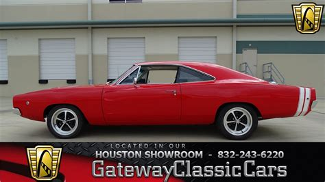 1968 Dodge Charger Gateway Classic Cars #686 Houston