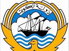 ألبوم تغييرات شعار دولة #الكويت