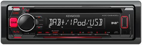 kenwood truck dealer kenwood kdc dab400u car stereo dab cd mp3 wma flac usb