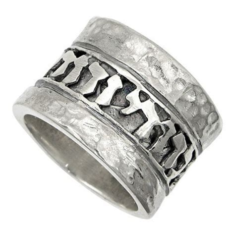 wide sterling silver jewish wedding ring band unisex