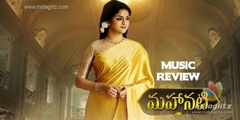 Mahanati Music Review Songs Lyrics