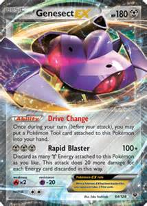 blast away with genesect ex