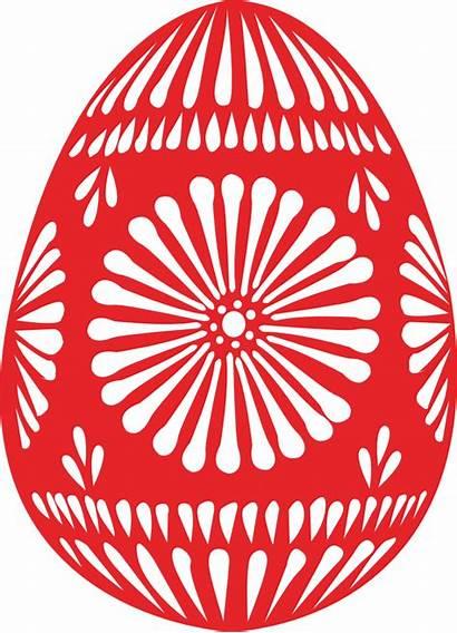 Easter Egg Single Clip Svg Onlinelabels