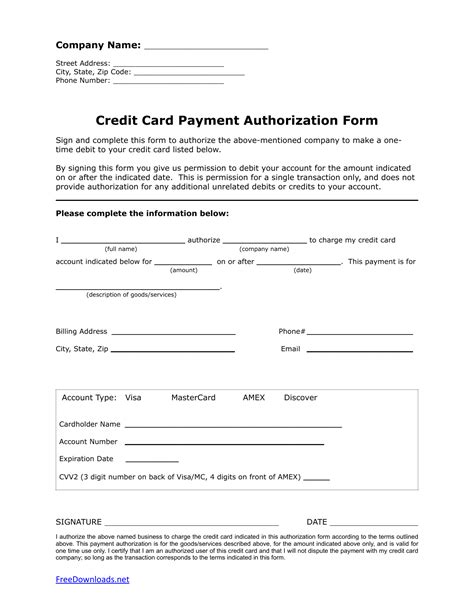 time credit card authorization payment