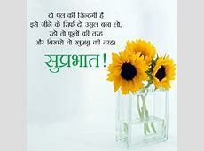 Good Morning DP Display Pictures for Whatsapp, FB