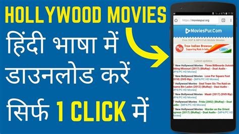 mobile torrent how to and