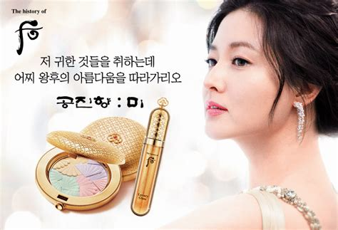 The history of whoo makeup