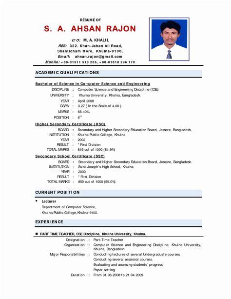 resume format india resume format  resume