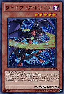 Types Of Yugioh Decks To Make by Yu Gi Oh Einzelkarten Structure Decks Dragonic Legion Jp