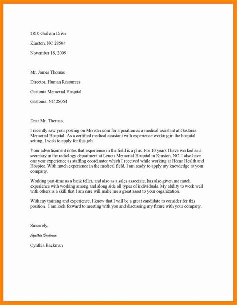 medical assistant cover letter samples beautiful  medical