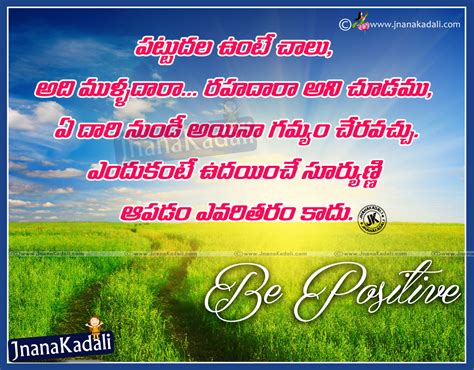 best telugu success quotes wallpapers with inspiring be positive lines jnana kadali