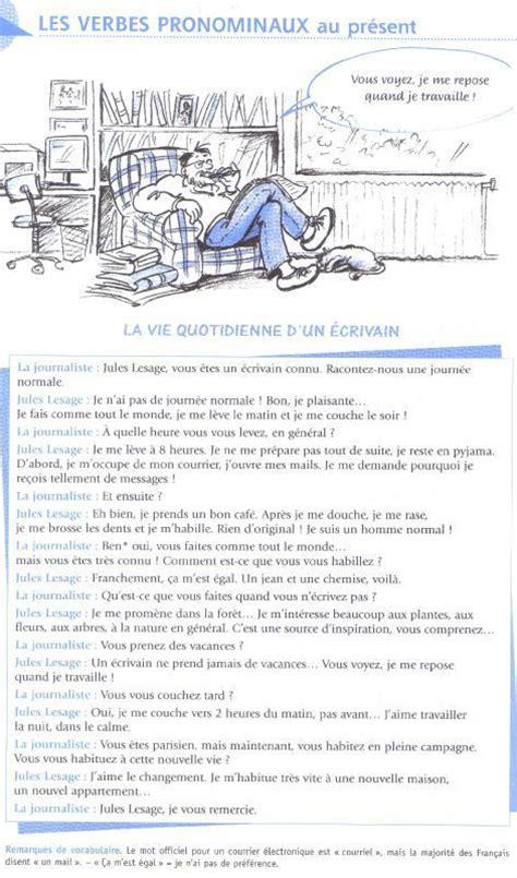 exemple message d absence en anglais document