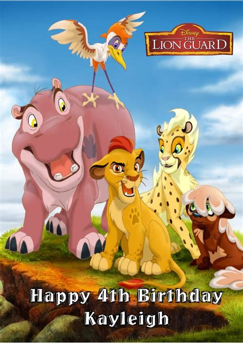 Personalised Lion Guard Birthday Card