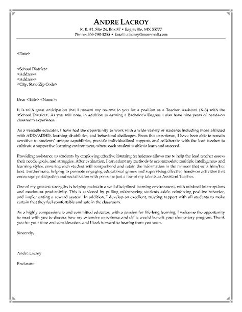 high school assistant principal cover letter