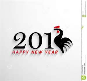 2017 Happy New Year Rooster