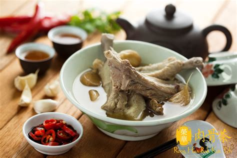 d駘ayer cuisine rong hua bak kut teh 榮華肉骨茶