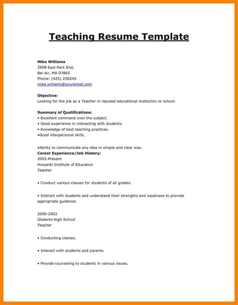 9 how to make a cv for a teaching points of origins