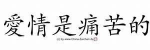 Japanisches Zeichen Für Liebe : liebe ist schmerz in chinesischer schrift chinesische schriftzeichen ~ Orissabook.com Haus und Dekorationen
