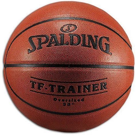 spalding nba trainer weighted basketball walmartcom