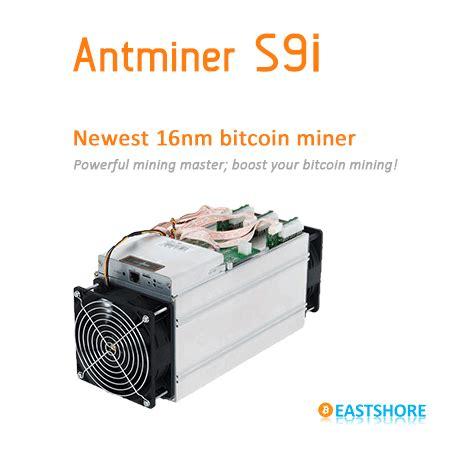 Look up bitcoin (btc) blocks, transactions, addresses, balances, nodes, op_return data and protocols, blockchain stats and charts. Antminer S9i Bitcoin Miner for BTC Mining | Bitcoin miner ...