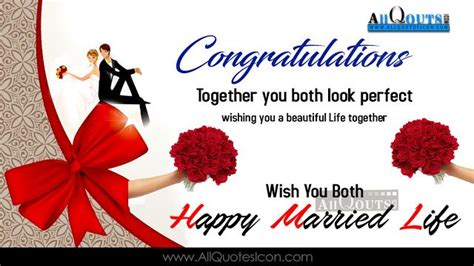 english happy marriage day wishes english quotes images pictures wallpapers