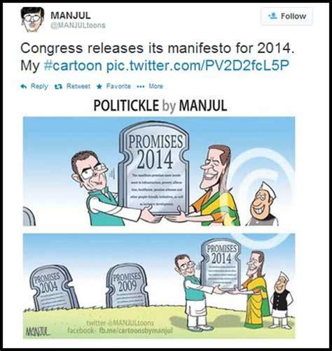elections  cartoons  indian express
