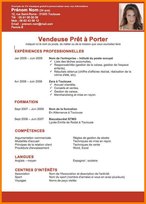 D Cv by 5 Exemple De Cv Vendeuse Cv Vendeuse Archives En 2019