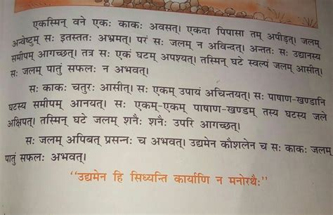 meaning hindi please