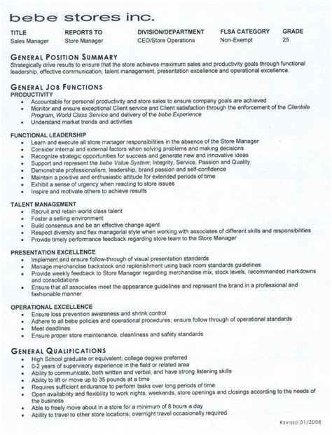 Best Buy Resume by Best Buy Store Manager Resume Wading Into Chaos Inside The Of A Paramedic