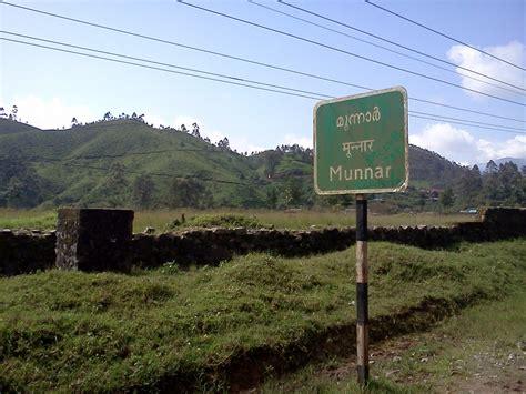 reach munnar  routes  munnar  road
