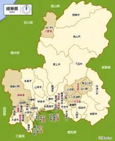 岐阜県:シンプル地図:Mapion(マピオン) > 岐阜県 地図