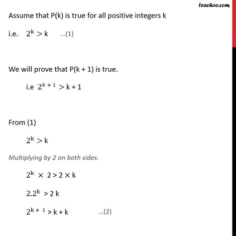 prove   chapter  mathematical induction