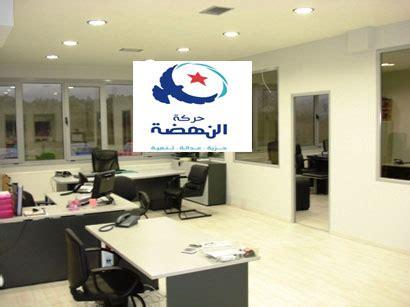 centre de formation cuisine tunisie tunisie nomination de 52 directeurs nahdhaouis 224 la t 234 te des centres de formation