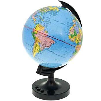 globuss- jauns piedēklis blogam - BALTAIS RUNCIS