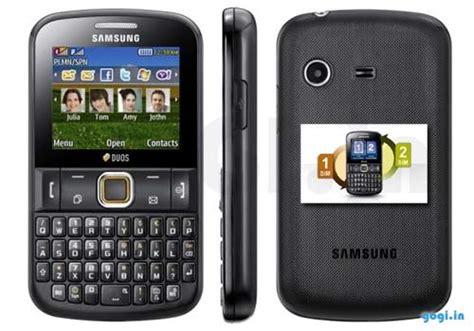 samsung phone price samsung e2222 qwerty mobile phone features reviews and