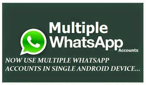 how to install two whatsapp in one android device wasconet
